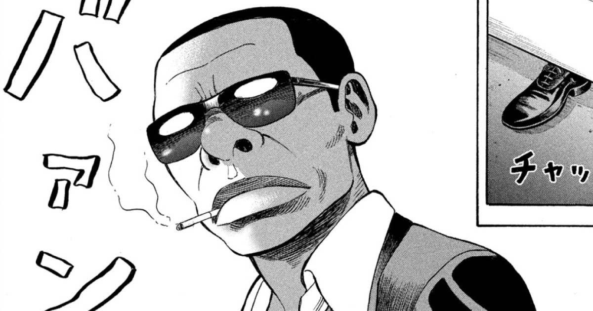 ヤングマガジン40周年企画『我漫-ワガマン-』第15回は 『ゴリラーマン40』後編