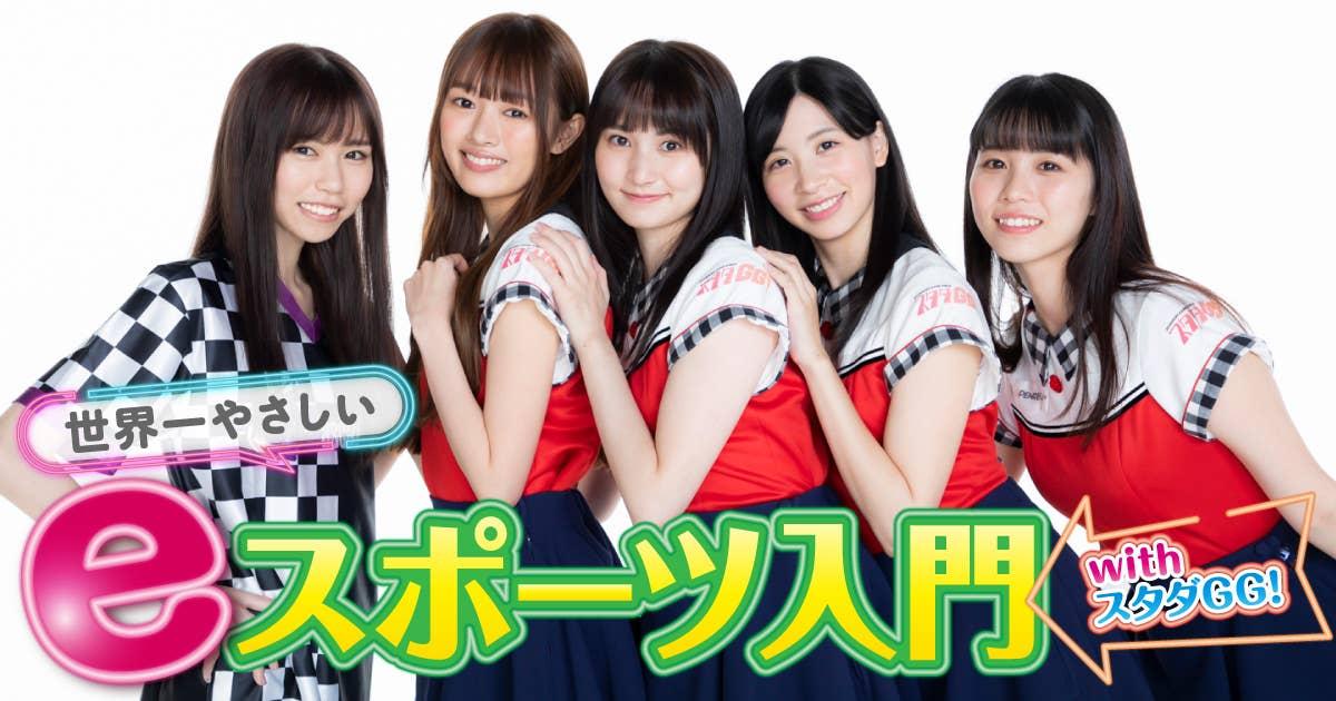 【プレ連載座談会②】プロゆえに…女子高生プロゲーマーの熱量ハンパない!